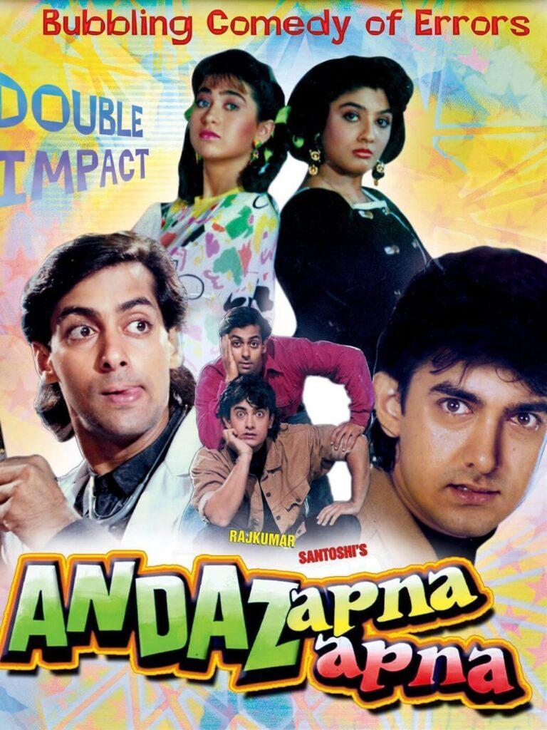 Salman Khan- Andaz Apna Apna