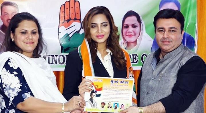 arshi khan congress