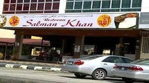 salman khan named restaurant