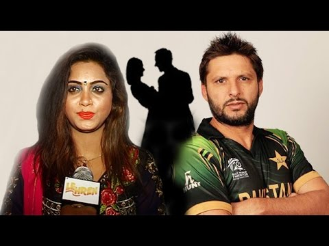 Arshi Khan blamed Shahid Afridi was engaged with her