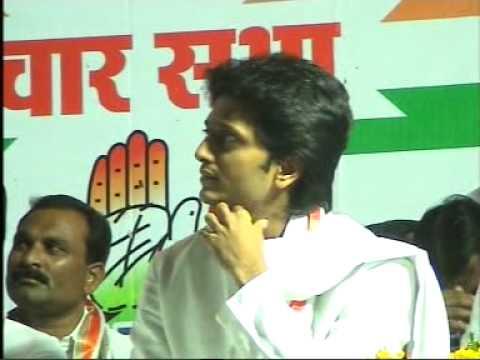 Riteish Deshmukh in Congress