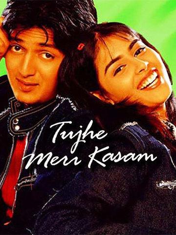 Riteish Deshmukh movie tujhe meri kasam