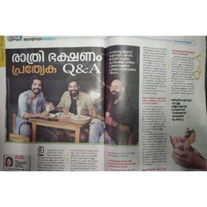 Bigg Boss Malayalam 3 contestant