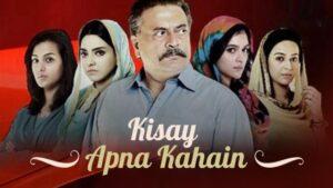 Kissey Apna Kahein