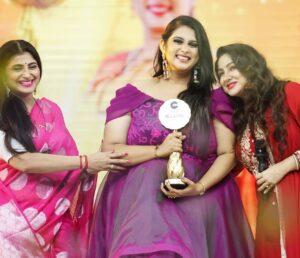 Geetha Bharathi Bhat award