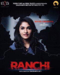 Ranchi Kannada film