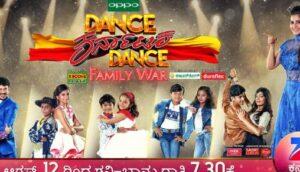 Dance Karnataka Dance Family War