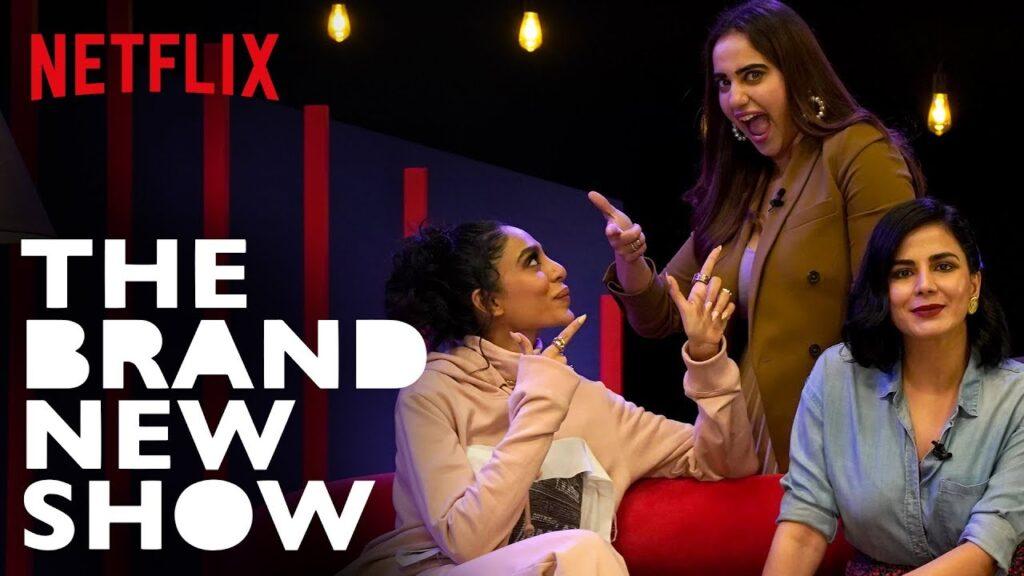 Kusha Netflix